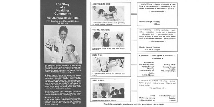 Brochure published by the Herzl Health Centre in the 1960s.