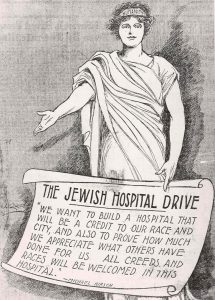 A cartoon in a fund-raising brochure (circa 1930) urges prospective donors to support construction of the JGH, while quoting founder Michael Hirsch about the non-discrimination policy in the proposed hospital.