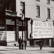One of downtown Montreal's district offices (circa 1929) for the campaign to build the Jewish General Hospital.