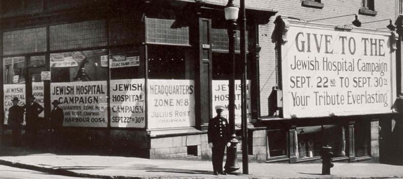 L'un de bureau de quartier au centre-ville de Montréal (vers 1929) utilisé dans le cadre de la campagne soutenant la construction de l'Hôpital général juif.