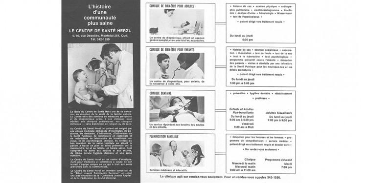 Brochure publiée par le Centre de santé Herzl dans les années 1960.
