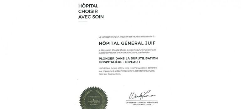Reconnaissance de l'HGJ comme hôpital digne de la marque Choisir avec soin.