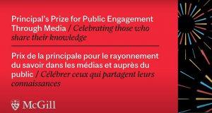 McGill award