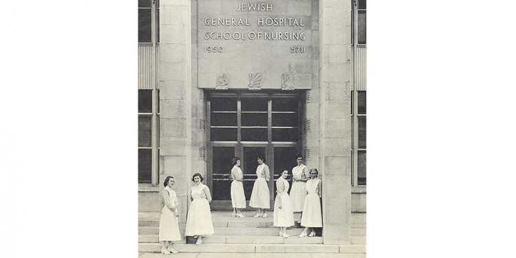 Cover of a booklet that was published in the 1950s to promote the JGH School of Nursing. The student nurses are standing at the Côte-des-Neiges entrance of what is now known as Pavilion A. This wing, which opened in 1950, included classrooms, a dormitory and a lecture hall. (Click on this or any photo to enlarge it.)