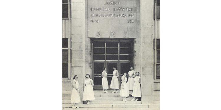 Page couverture d'un livret publié au cours des années 1950 pour promouvoir l'École des infirmières de l'HGJ. Les étudiantes sont debout à l'entrée de ce qui est maintenant le pavillon A, sur le chemin de la Côte-des-Neiges. Cette aile de l'Hôpital, qui a ouvert ses portes en 1950, comprenait des salles de classe, un dortoir et un amphithéâtre. (Cliquez sur n'importe laquelle des photos pour l'agrandir.)