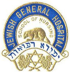 Crest of the JGH School of Nursing. The Hebrew words come from a prayer that acknowledges God as the ultimate source of cures.